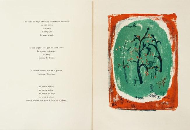 Lecture par Henri Michaux de huit lithographies de Zao Wou Ki (1950)